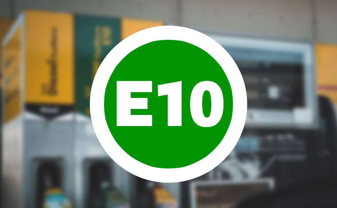 E10 benzin a kerti gépekben